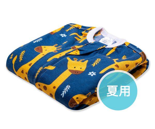 sleeping-baby-zipadee-zip-sleeping-star-lightweight-giraffe