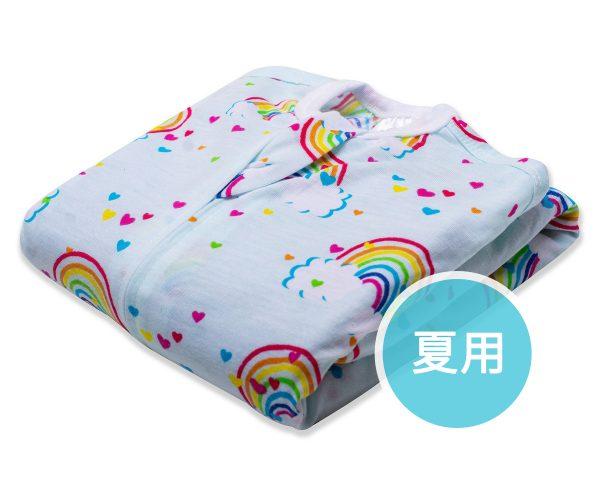 sleeping-baby-zipadee-zip-sleeping-star-lightweight-rainbow